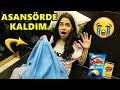 GECE ALIŞVERİŞ MERKEZİNDE KALMAK! (YAKALANDIK!) - YouTube
