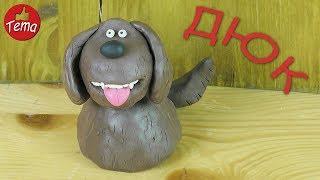 Как слепить из пластилина Дюка из мультфильма Тайная жизнь домашних животных