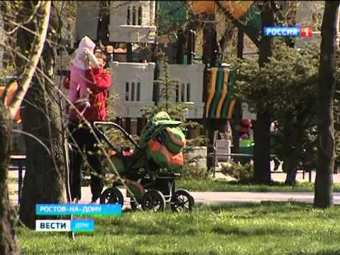 В Ростовскую область придет тепло