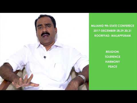 9th Mujahid State Conference | Greetings | Anwar Sadath MLA