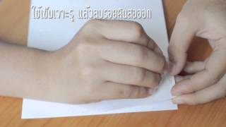 Repeat youtube video Cool idea : คณิต ศิลป์ Strings art