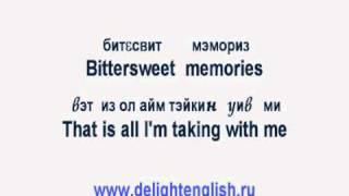 Изучение английского языка DS  I Will