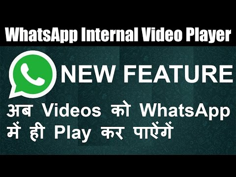Now You Can Play WhatsApp Videos Within WhatsApp   Android Member