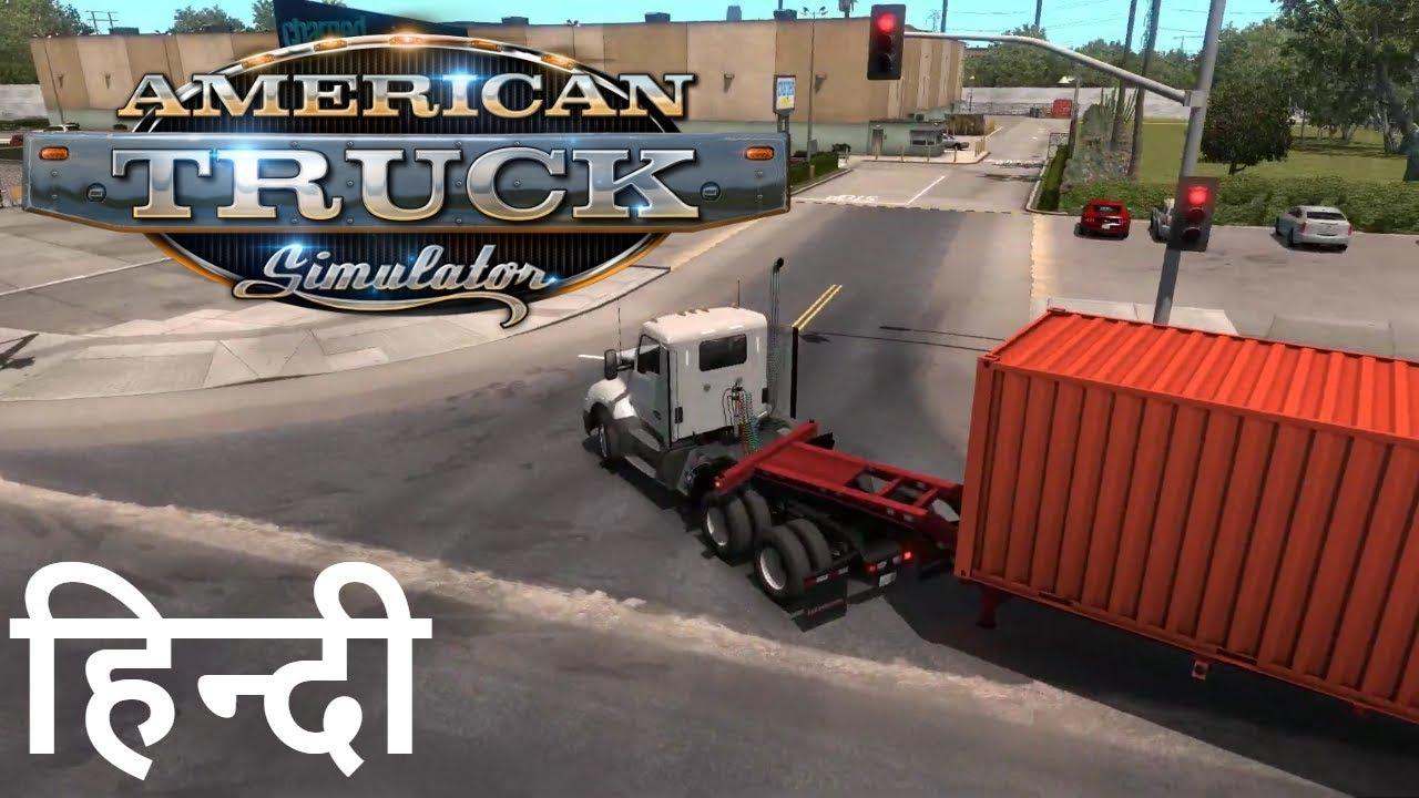 American Truck Simulator - EPISODE 11- Buying my First Truck | iVarunKumar  ATS