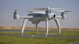 Walkera Aibao VR Gaming Drone Flight Testing