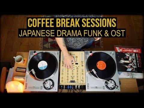CBS: Japanese Drama Funk & OST Vinyl Set