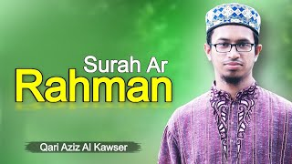 surah ar rahman recitation with english translation by aziz al kawser hd سورة الرحمن