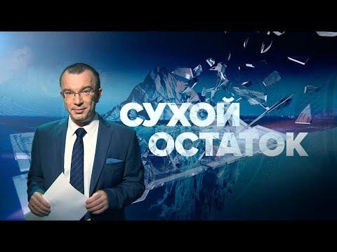 Юрий Пронько: Получи, депутат, туалетную бумагу – какая забота, такие и подарки от народа