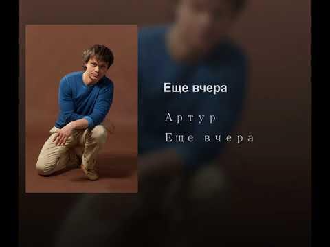 ВЕТЕР ГОНИТ ЗЛЫЕ ТУЧИ MP3 СКАЧАТЬ БЕСПЛАТНО