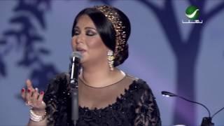 Nawal …  La Jadid - Dubai Concert   نوال … لا جديد - حفل دبي