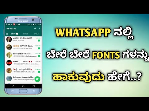 How to use different type of font in whatsapp ¦¦ Android ¦¦ Kannada