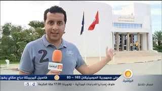 الفيفا يؤهل تونس للمرحلة الحاسمة ويستبعد الرأس الأخضر