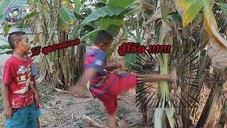 ฝึกมวยไทย เตะต้นกล้วย แก็งเด็กบ้านนอก l น้องใยไหม kids snook