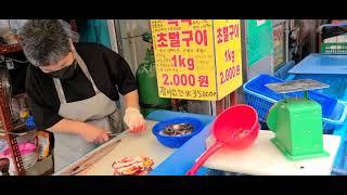 서울에서 살아있는 민물장어를 가장 싸게 먹을 수 있는 …