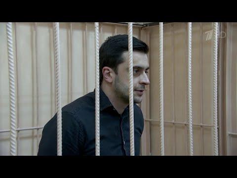 Сбивший в Москве беременную женщину водитель отправится в колонию на шесть лет.