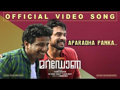 Maradona - Aparaada Panka (Video Song)   Tovino Thomas, Sharanya   Vishnu Narayan   Sushin Shyam