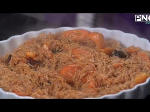 آرز بخاري بالدجاج وصلصة الدقوس | سارة عبد السلام | سنة اولي طبخ PNC FOOD