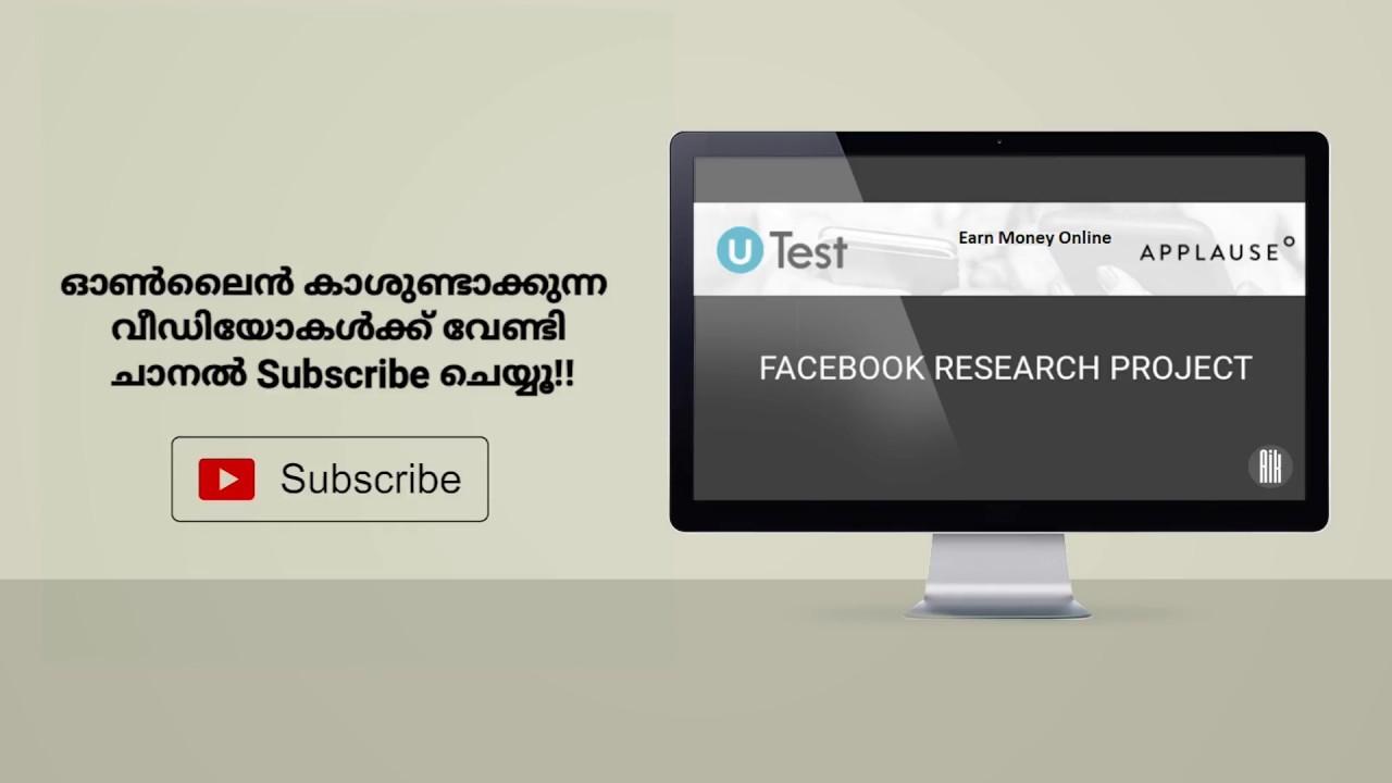 App giveaway facebook