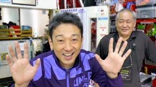 Вернулся в Японию. Познакомился с семьей японцев. На чем спать: кровать или футон