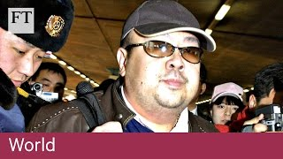 VX used in Kim Jong Nam killing | World