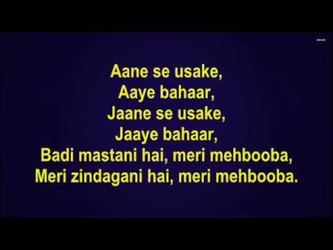 Aane se uske aaye bahaar - Jeene Ki Raah - Full Karaoke