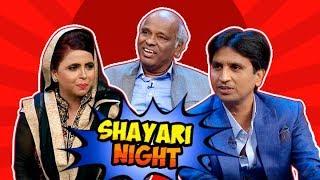 Shayari Night Special | The Kapil Sharma Show | Rahat Indori, Dr. Kumar Vishwas & Shabeena Adeeb