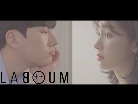 소연 X 박재정 - 'XOXO' official M/V