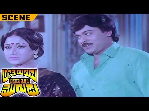 Chiranjeevi Counters To Vanisri | Attaku Yamudu Ammayiki Mogudu Movie
