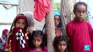 United Nations report 10,000 children killed, maimed during Yemen's long war • FRANCE 24 English