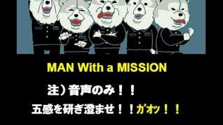 HEY!HEY!NEO!にMAN Withが出演! ダウンタウンの浜ちゃんと松ちゃん...