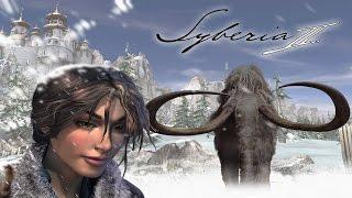 Syberia II Игрофильм