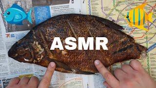 Download АСМР Лещ горячего копчения и темное пиво Mp3 and Videos
