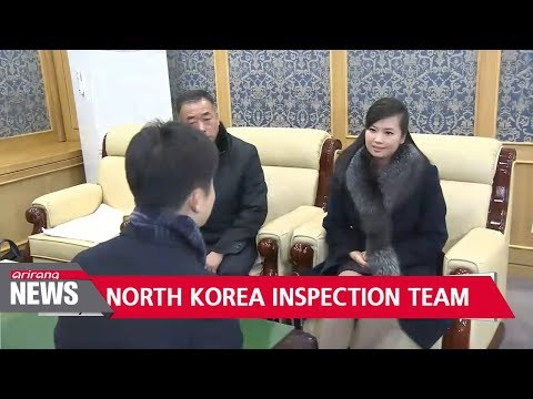 North Korea's inspection team to kick off second day of inspection in Seoul