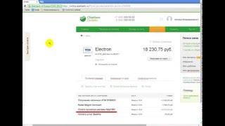 Отзыв о сайте moneysadv , скрин шот выплат отзывы