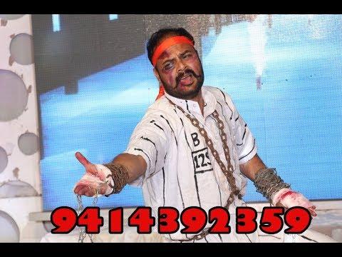 देशभक्ति प्रस्तुति Deshbhakti Dance