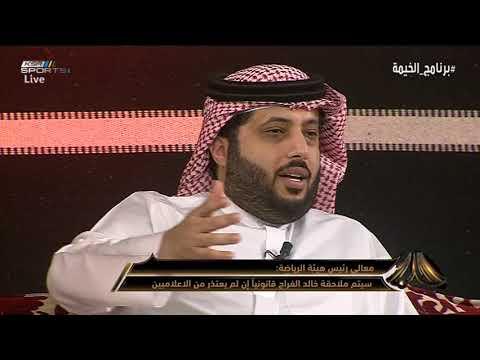 سامي الجابر - نحفت من هم الهلال | تركي آل الشيخ - أبلشنا سامي يفاوض بـ 20 مليون دولار #برنامج_الخيمة