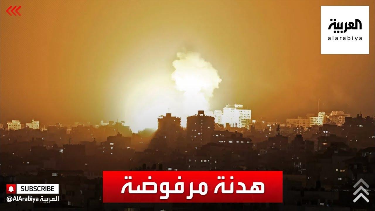 إسرائيل ترفض الهدنة وتحشد قوات برية على حدود غزة  - نشر قبل 26 دقيقة