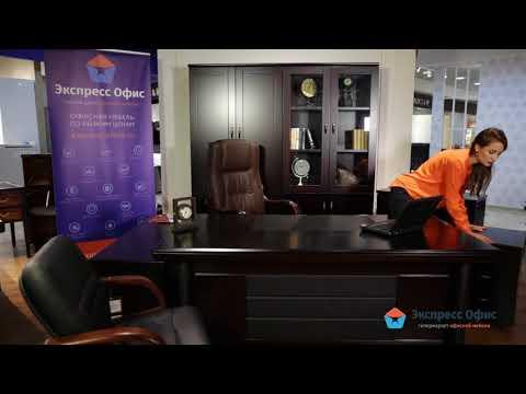 Обзор кабинетов руководителей Qohor