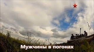 Татьяна Чубарова - Мужчины в погонах