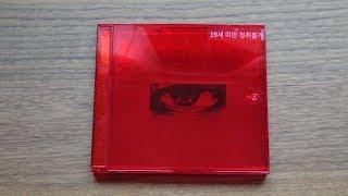 Розпакування р-дракон 지드래곤 корейська з USB-альбом Квон Чжи Ен 권지용