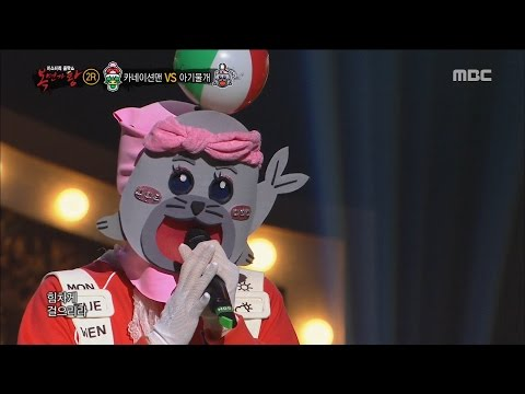[King of masked singer] 복면가왕 - 'Baby seal' 2round - Memory Of The Wind 20170507