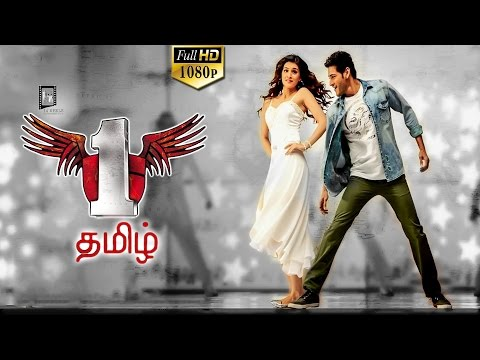 No 1 Tamil Full Movie || Latest Tamil...