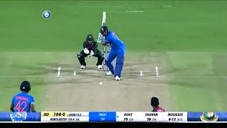 Rohit Sharma 85 // IND vs BAN 2nd t20 full Highlights 2019