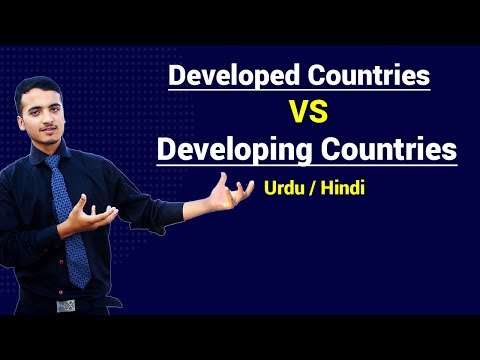 Developed Country & Developing Country | Differences with Examples |  Urdu / Hindi