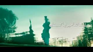 Chairman PTI Imran Khan Point of View - Esa Tha Mera Pakistan (18.07.18)