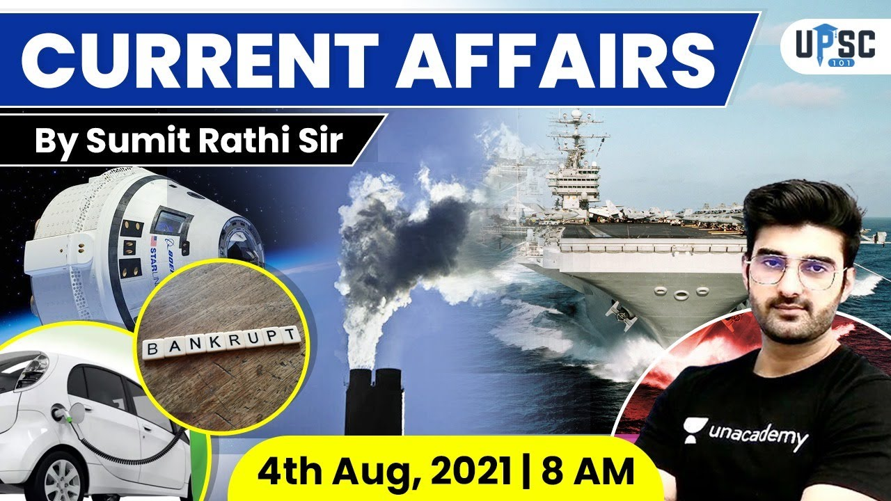Download Daily Current Affairs in Hindi by Sumit Rathi Sir | 4 August 2021 | The Hindu PIB for IAS