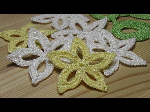 вязание простого цветка урок вязания крючком Lesson Crochet