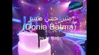 Donia Batma vis Hassan El Shafei by Li Naâ.wmv