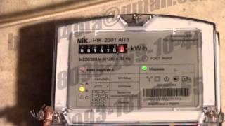 Как остановить счетчик электроэнергии(Связаться: bezu44ota@gmail.com +38096-269-10-44 +38093-181-05-65 http://vk.com/id296128713 skype: bezu44ota БЕСКОНТАКТНАЯ ОСТАНОВКА ..., 2015-01-21T21:27:51.000Z)