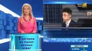 Инвестиции в украинский фондовый рынок